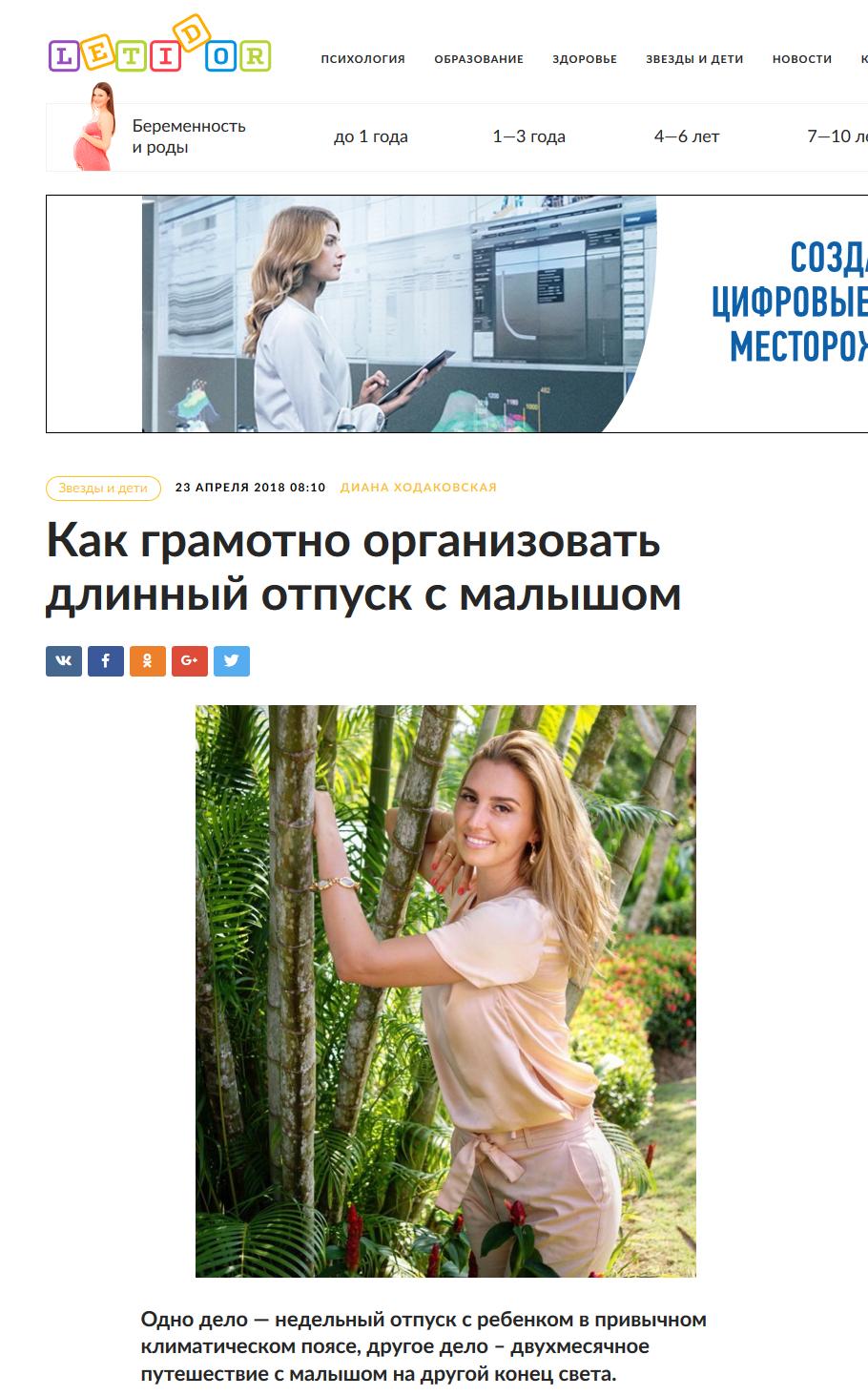 Анна Седокова: «Когда я ухожу, мужчины мстят мне!»